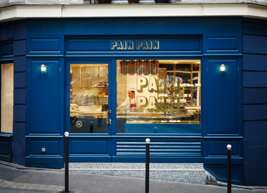painpain boulangerie patisserie paris jeffpag